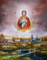 Oleg Voronin The Holy land Religion